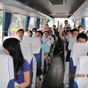 广州中大金赞 官网电子科技有限公司组织员工春游