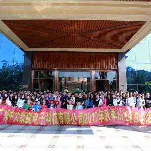 2017年10月21日-22日,金赞 平台组织全体员工参加秋季从化两日游活动