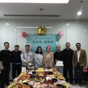 2019年广州中大金赞 官网电子科技有限公司员工生日会