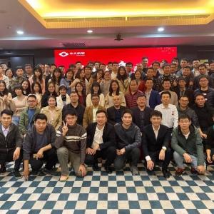 广州中大金赞 官网电子科技有限公司2020年新年晚会