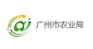广州市农业局
